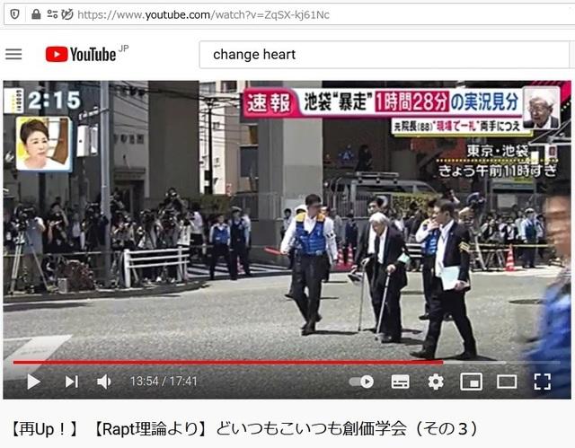 Soukagakkai_happen_and_disguise_corona_pandemic_121.jpg
