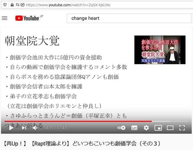 Soukagakkai_happen_and_disguise_corona_pandemic_122.jpg