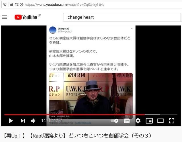 Soukagakkai_happen_and_disguise_corona_pandemic_123.jpg