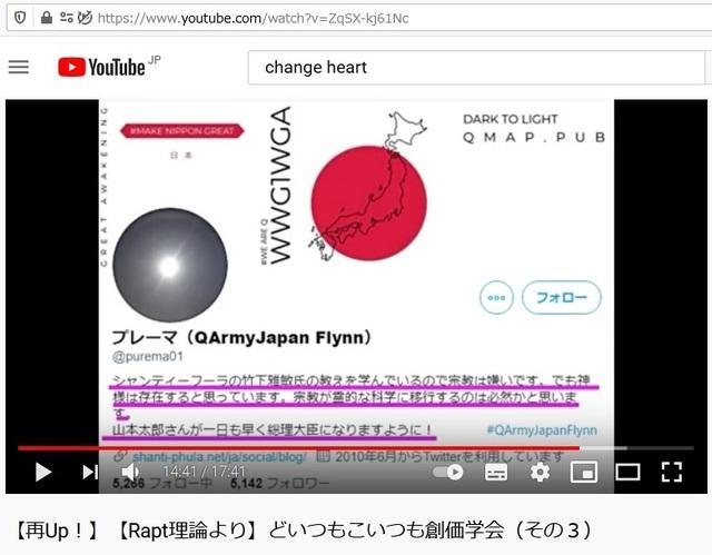Soukagakkai_happen_and_disguise_corona_pandemic_125.jpg