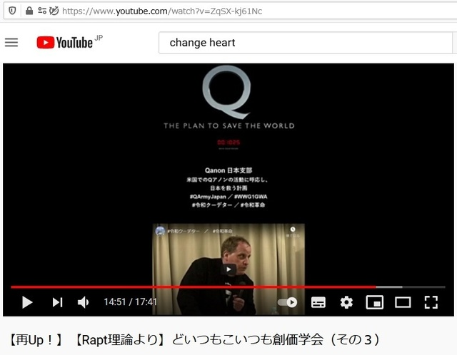 Soukagakkai_happen_and_disguise_corona_pandemic_126.jpg