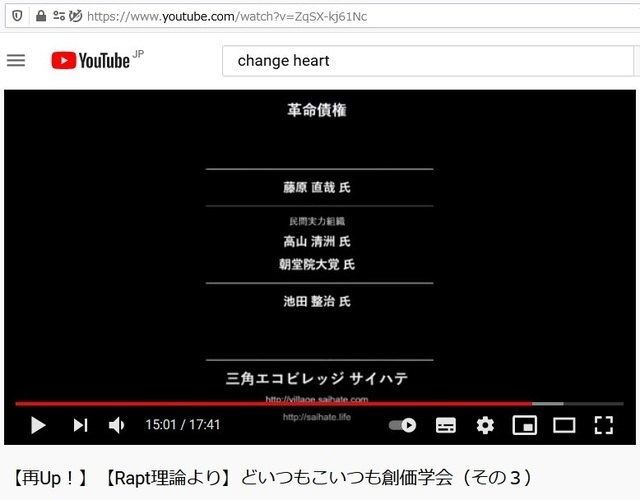 Soukagakkai_happen_and_disguise_corona_pandemic_127.jpg