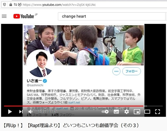 Soukagakkai_happen_and_disguise_corona_pandemic_130.jpg