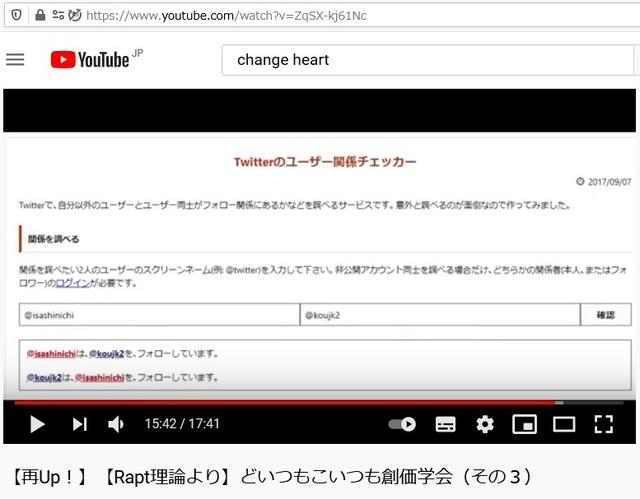 Soukagakkai_happen_and_disguise_corona_pandemic_131.jpg