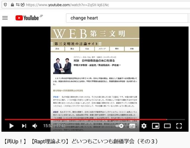 Soukagakkai_happen_and_disguise_corona_pandemic_132.jpg