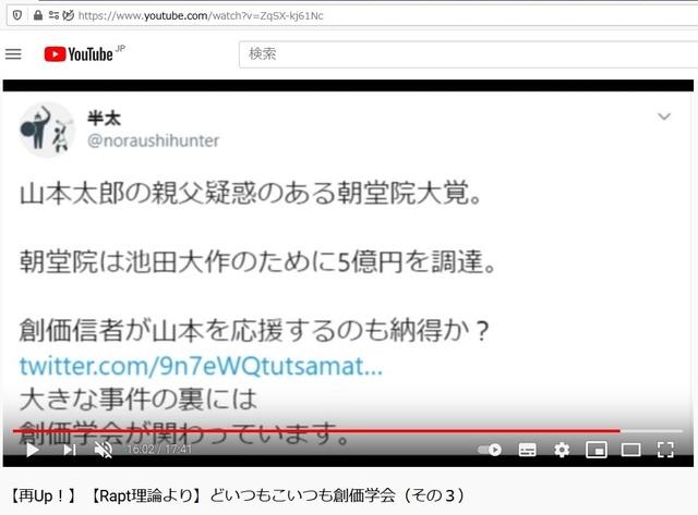 Soukagakkai_happen_and_disguise_corona_pandemic_133.jpg