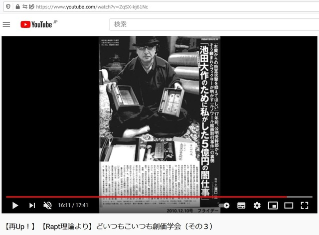 Soukagakkai_happen_and_disguise_corona_pandemic_134.jpg