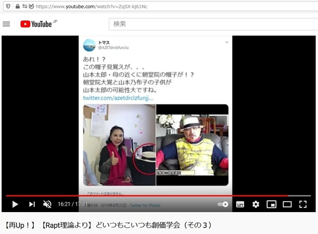 Soukagakkai_happen_and_disguise_corona_pandemic_135.jpg
