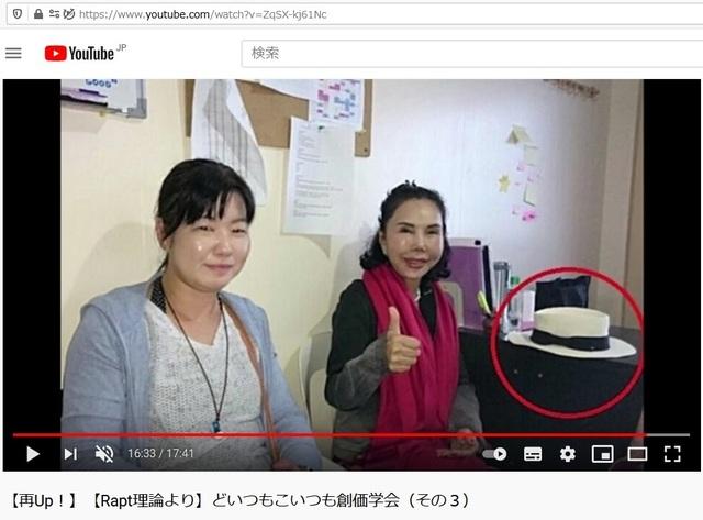 Soukagakkai_happen_and_disguise_corona_pandemic_136.jpg