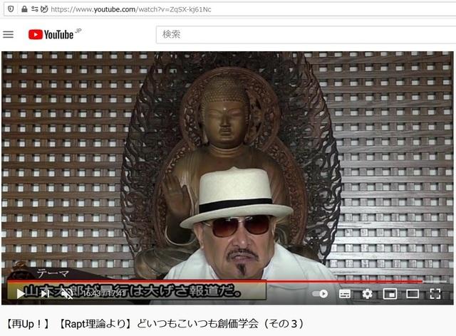 Soukagakkai_happen_and_disguise_corona_pandemic_137.jpg