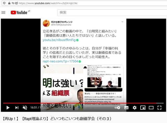 Soukagakkai_happen_and_disguise_corona_pandemic_138.jpg