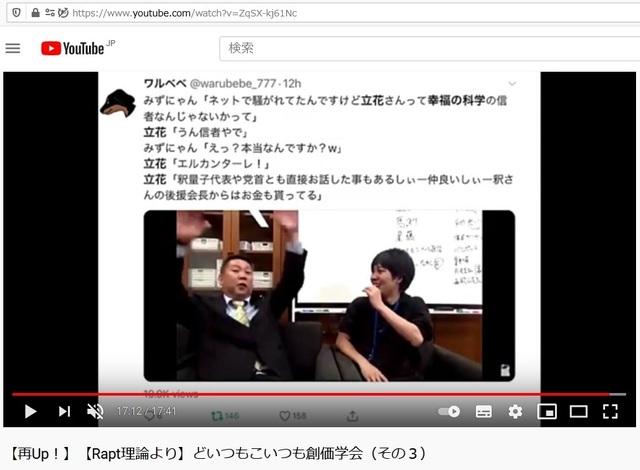 Soukagakkai_happen_and_disguise_corona_pandemic_140.jpg