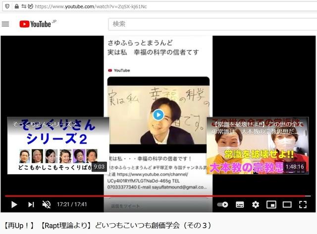 Soukagakkai_happen_and_disguise_corona_pandemic_141.jpg