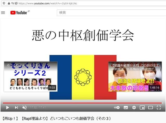 Soukagakkai_happen_and_disguise_corona_pandemic_142.jpg