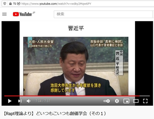 Soukagakkai_happen_and_disguise_corona_pandemic_200.jpg