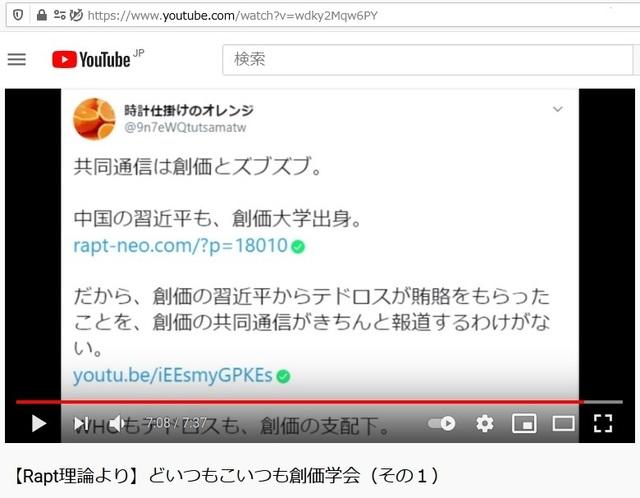 Soukagakkai_happen_and_disguise_corona_pandemic_201.jpg