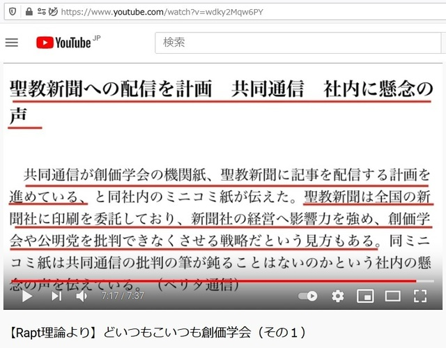 Soukagakkai_happen_and_disguise_corona_pandemic_202.jpg