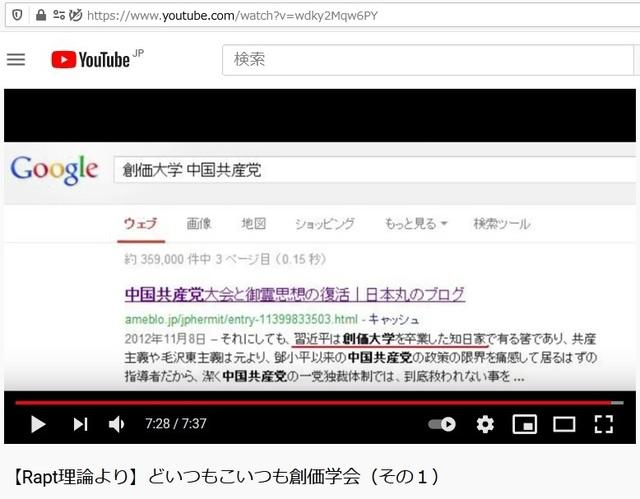 Soukagakkai_happen_and_disguise_corona_pandemic_203.jpg