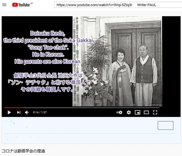 Soukagakkai_happen_and_disguise_corona_pandemic_21.jpg