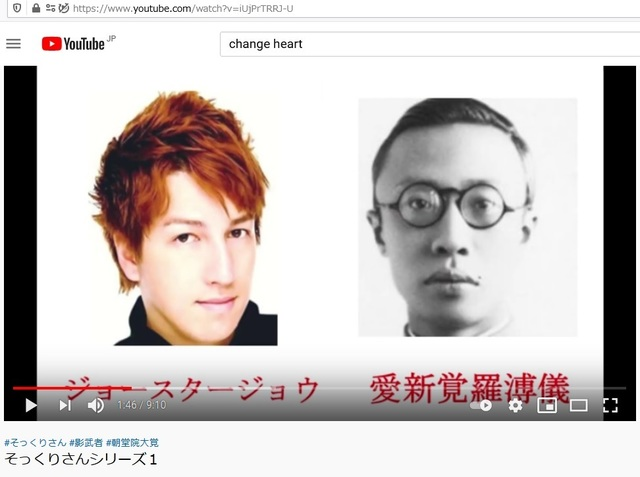Soukagakkai_happen_and_disguise_corona_pandemic_215.jpg