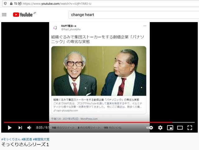 Soukagakkai_happen_and_disguise_corona_pandemic_216.jpg