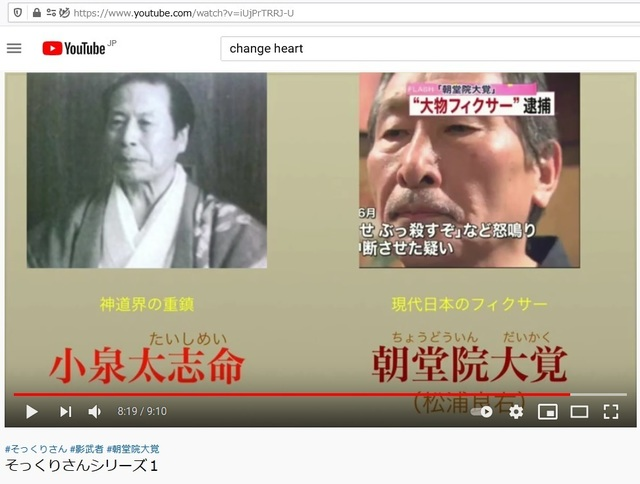 Soukagakkai_happen_and_disguise_corona_pandemic_217.jpg