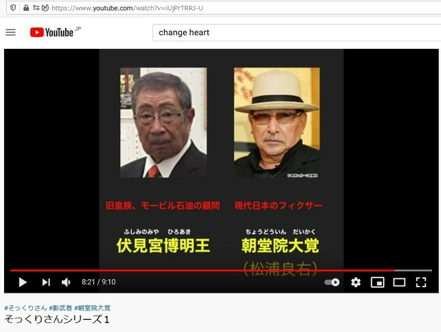 Soukagakkai_happen_and_disguise_corona_pandemic_218.jpg