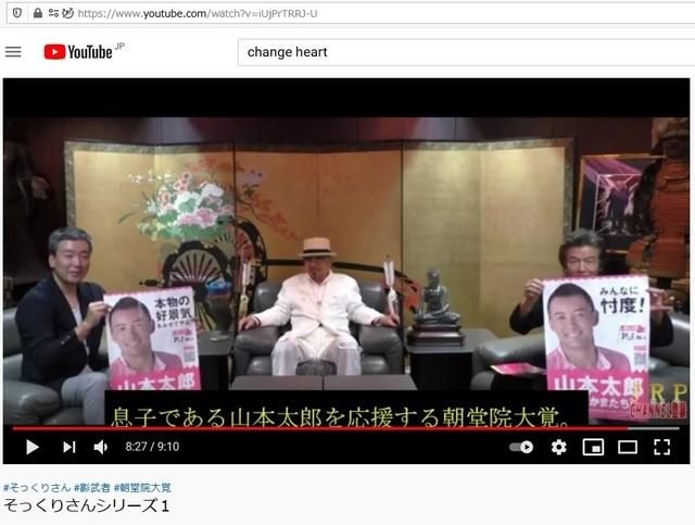 Soukagakkai_happen_and_disguise_corona_pandemic_219.jpg
