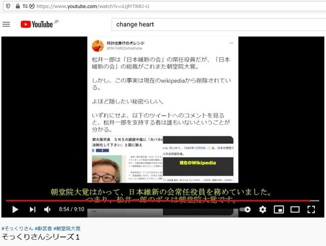 Soukagakkai_happen_and_disguise_corona_pandemic_220.jpg
