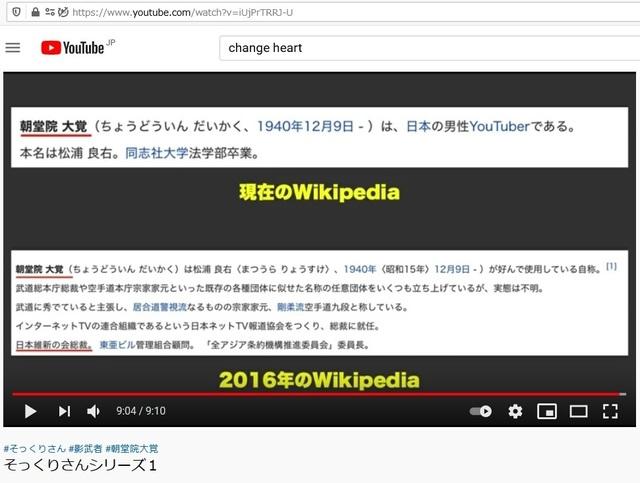 Soukagakkai_happen_and_disguise_corona_pandemic_221.jpg