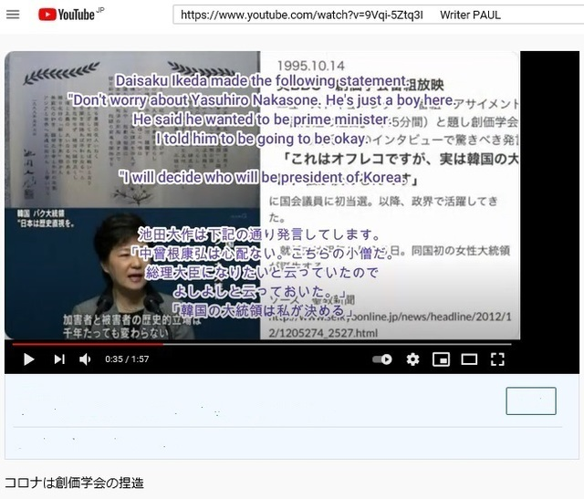 Soukagakkai_happen_and_disguise_corona_pandemic_23.jpg