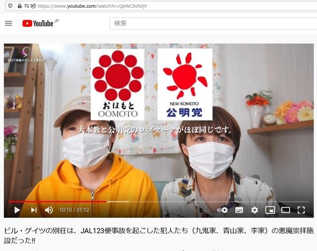 Soukagakkai_happen_and_disguise_corona_pandemic_230.jpg