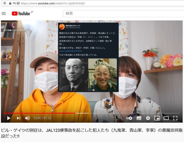 Soukagakkai_happen_and_disguise_corona_pandemic_231.jpg
