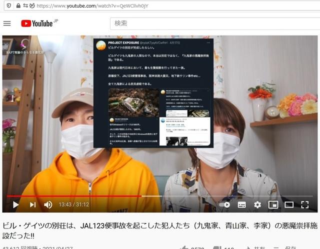 Soukagakkai_happen_and_disguise_corona_pandemic_232.jpg