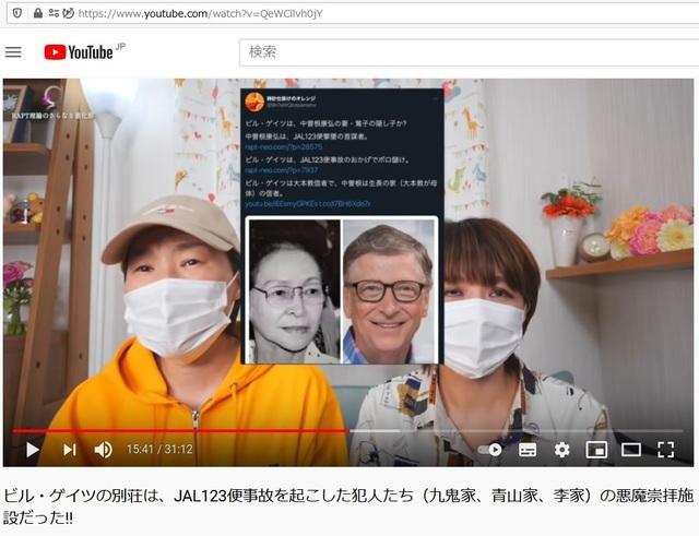 Soukagakkai_happen_and_disguise_corona_pandemic_233.jpg
