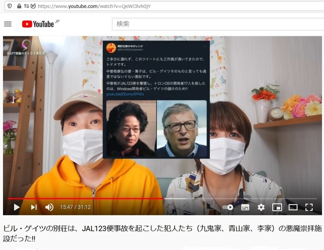 Soukagakkai_happen_and_disguise_corona_pandemic_234.jpg