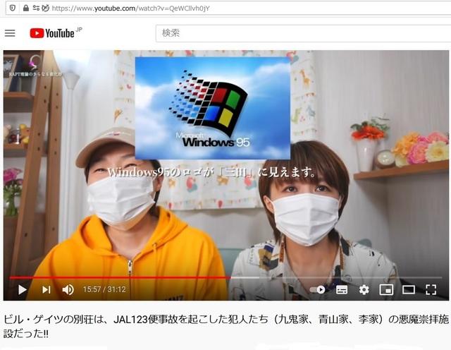 Soukagakkai_happen_and_disguise_corona_pandemic_235.jpg