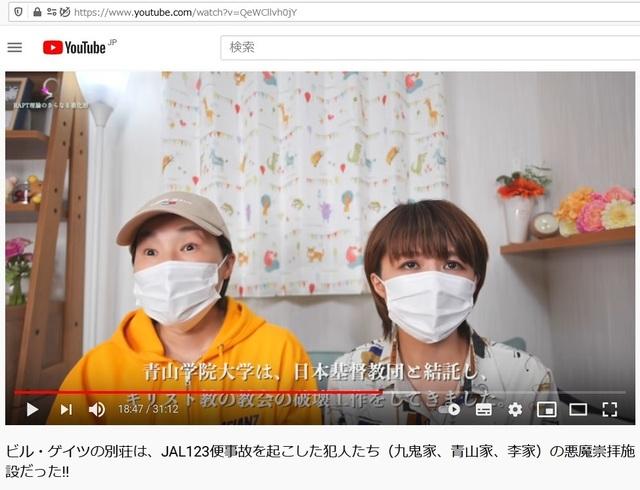 Soukagakkai_happen_and_disguise_corona_pandemic_237.jpg