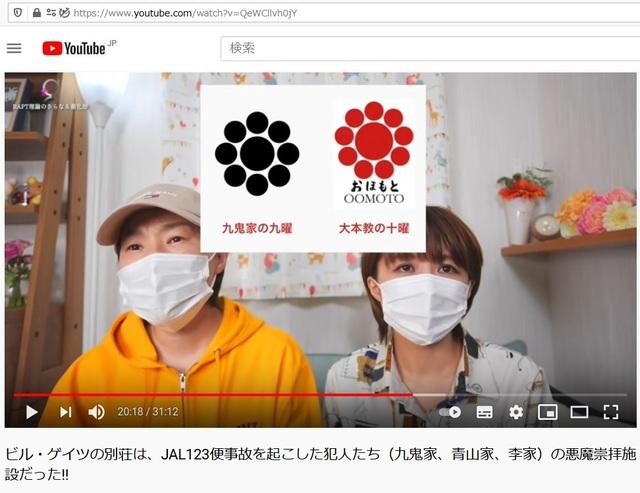 Soukagakkai_happen_and_disguise_corona_pandemic_238.jpg