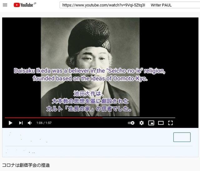 Soukagakkai_happen_and_disguise_corona_pandemic_26.jpg