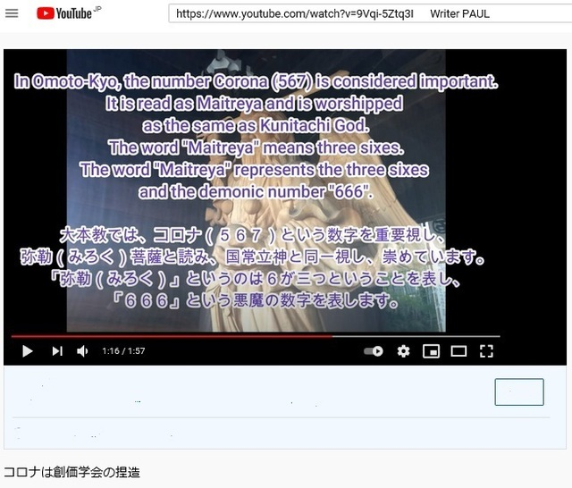 Soukagakkai_happen_and_disguise_corona_pandemic_27.jpg