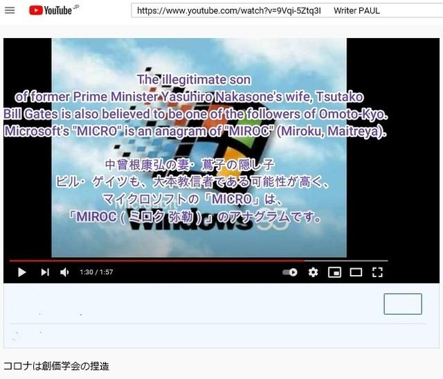Soukagakkai_happen_and_disguise_corona_pandemic_28.jpg