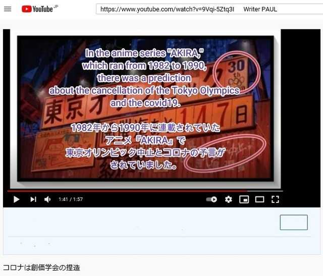Soukagakkai_happen_and_disguise_corona_pandemic_29.jpg
