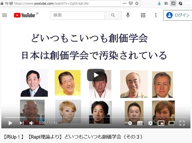 Soukagakkai_happen_and_disguise_corona_pandemic_35.jpg