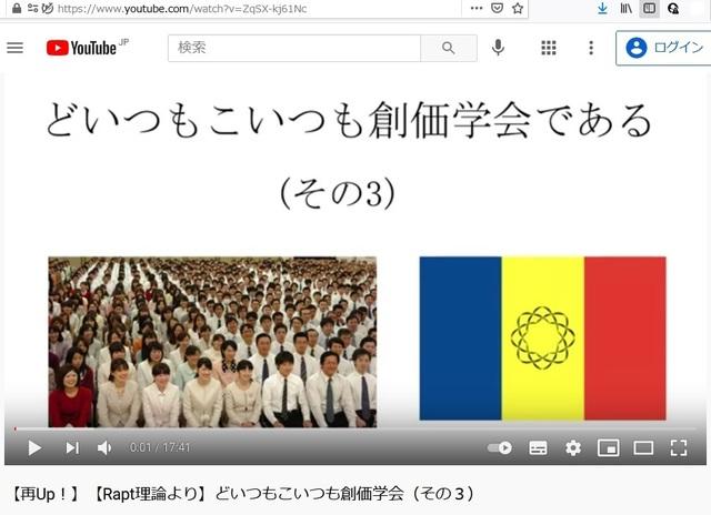 Soukagakkai_happen_and_disguise_corona_pandemic_36.jpg