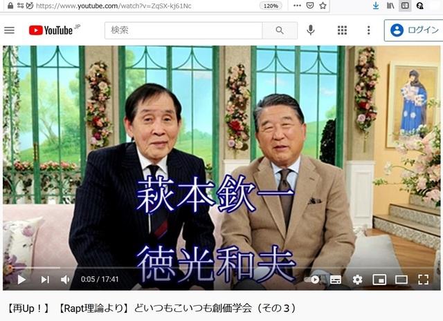 Soukagakkai_happen_and_disguise_corona_pandemic_37.jpg
