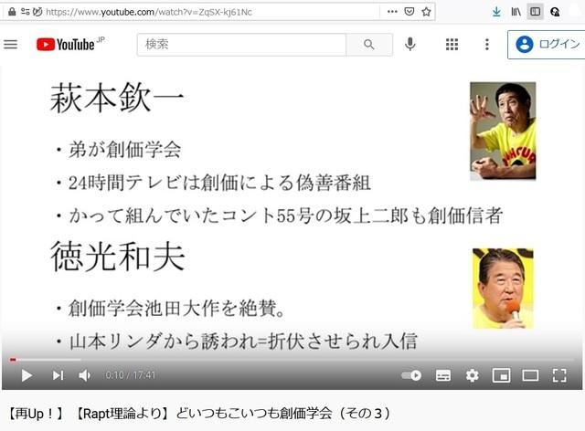 Soukagakkai_happen_and_disguise_corona_pandemic_38.jpg