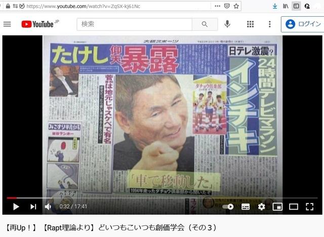 Soukagakkai_happen_and_disguise_corona_pandemic_40.jpg