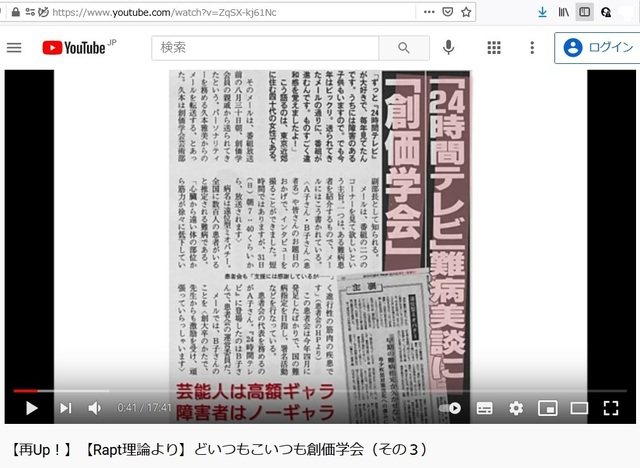 Soukagakkai_happen_and_disguise_corona_pandemic_41.jpg