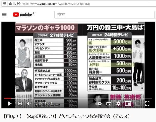 Soukagakkai_happen_and_disguise_corona_pandemic_42.jpg